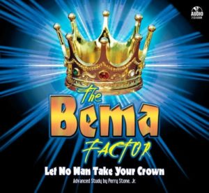 The Bema Factor-0