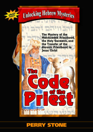 DV077 Code of the Priest -0