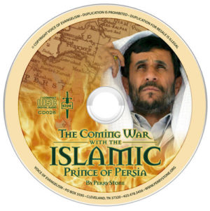 CD026 The Coming War with Islamic Prince of Persia-0