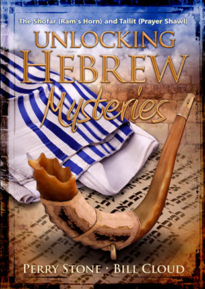 DV080 Unlocking Hebrew Mysteries-1260