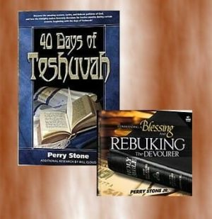 TS-54 The 40 Days of Teshuvah Package-0