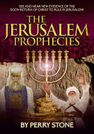 Jerusalem Prophecies-1296