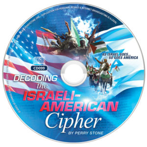 CD099 - The Israeli-American Cipher CD-0