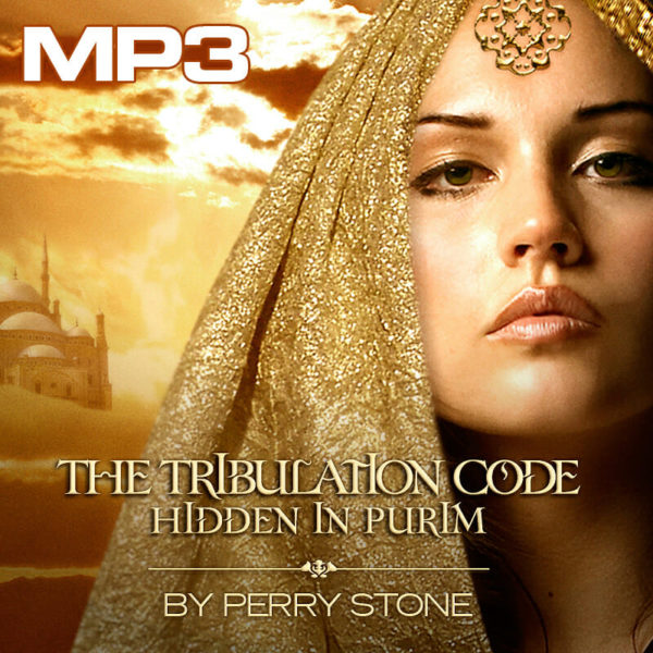 DLCD011- MP3 - The Tribulation Code Hidden in Purim-0