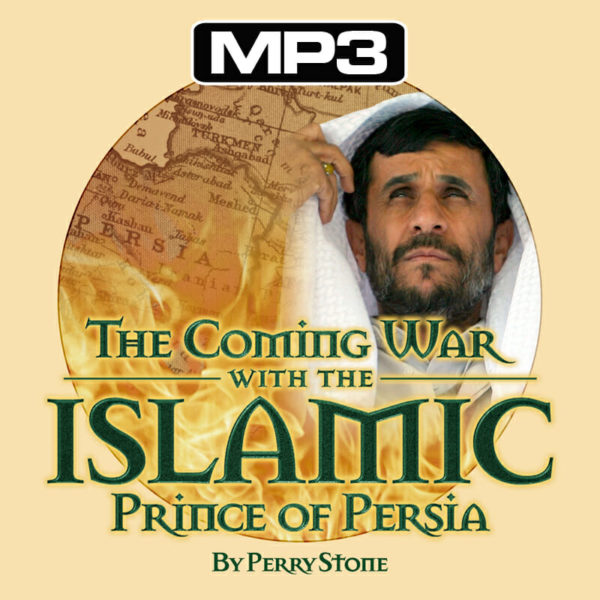 DLCD026 - MP3 - Coming War - The Prince of Persia-0