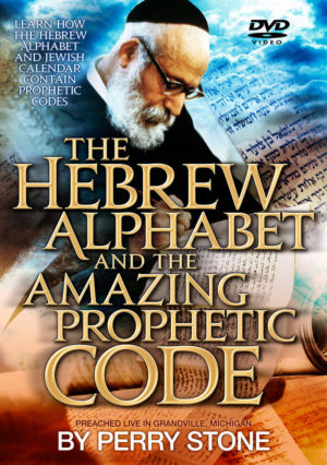 The Hebrew Alphabet & Prophetic Code DVD-1862