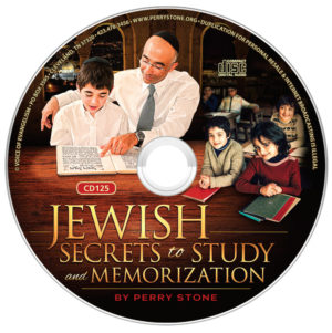 CD125 - CD Jewish Secrets to Study and Memorization-0
