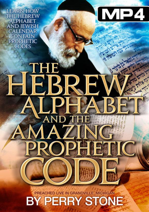 DLDV140 - The Hebrew Alphabet & Prophetic Code - MP4