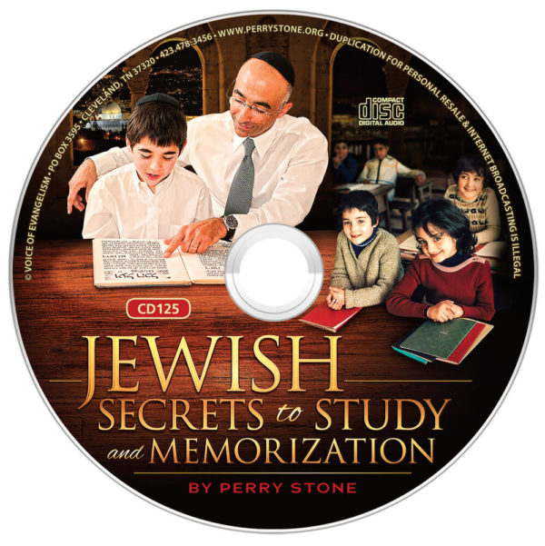 DLCD125 - Jewish Secrets to Study and Memorization - MP3