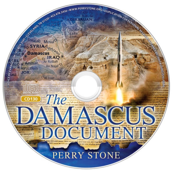 CD130 CD-The Damascus Document-2251