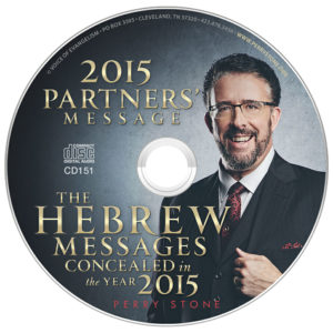 CD151 - The Hebrew Messages Concealed in the Year 2015-0