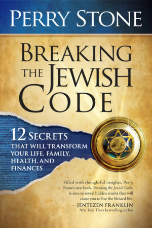 Breaking the Jewish Code (Paperback)-0