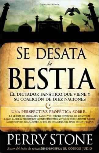 2016 Spanish Book Bundle Offer-3476