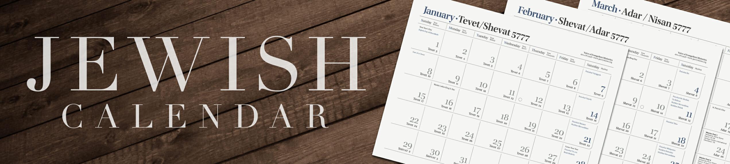 Jewish Calendar | Perry Stone Ministries