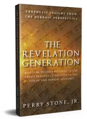 The Revelation Generation-3594