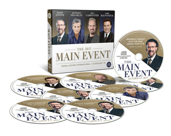 2017 Main Event Conference CD Album-3706