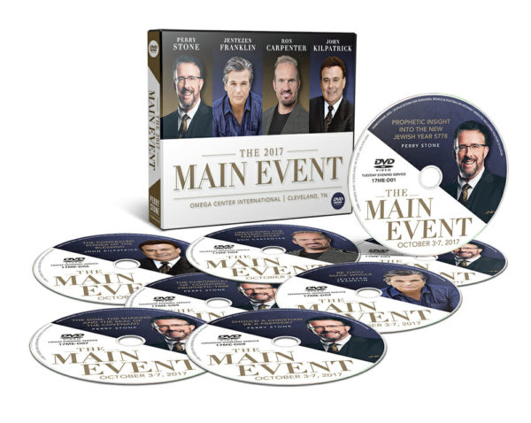 2017 Main Event DVD Album-3704