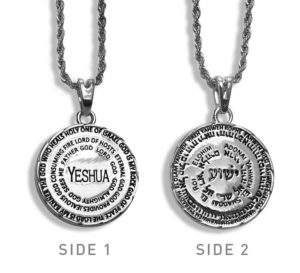 Names of God Necklace -3744