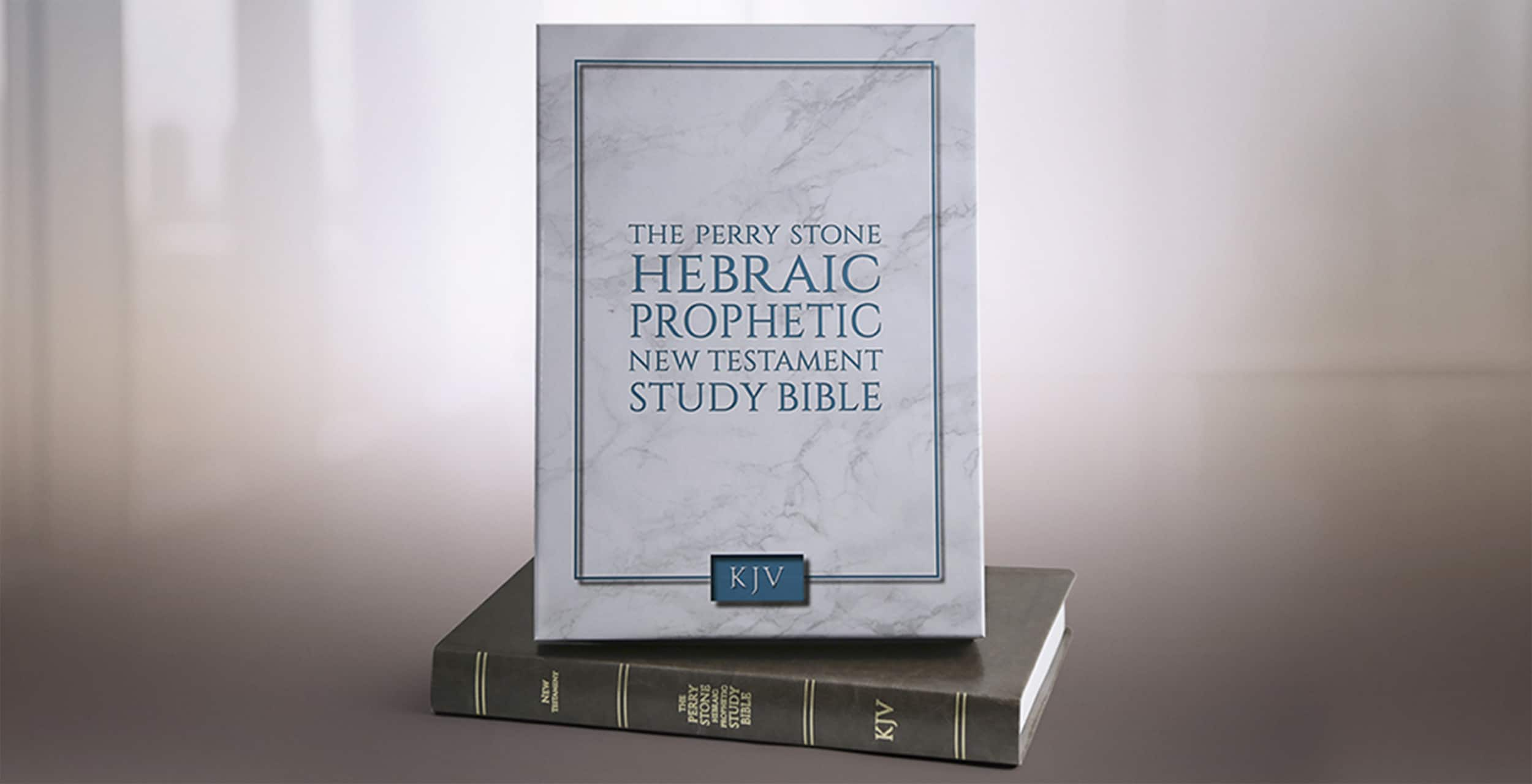 New Testament Study Bible